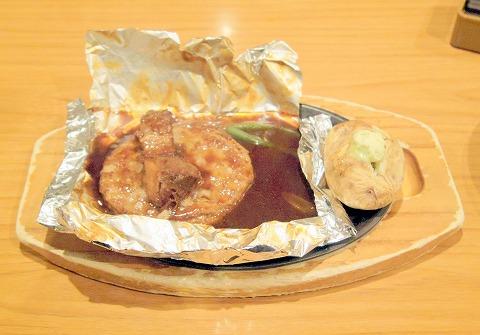 埼玉県和光市白子1丁目にあるファミリーレストラン「ココス COCO'S 和光店」濃厚ビーフシチューの包み焼きハンバーグお得セット