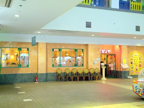 神奈川県横浜市中区本牧原にあるファミリーレストラン 「サイゼリヤ ベイタウン本牧5番街店」外観