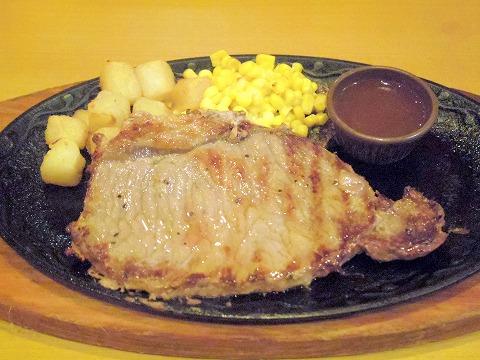 神奈川県横浜市中区本牧原にあるファミリーレストラン 「サイゼリヤ ベイタウン本牧5番街店」リブステーキ