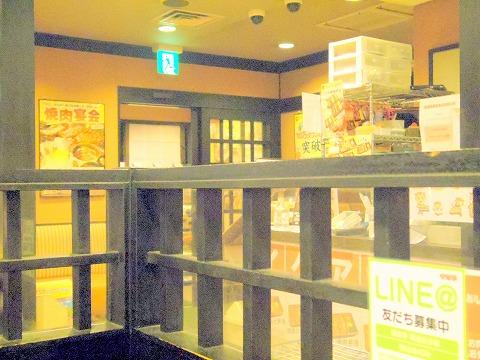 埼玉県和光市白子1丁目にある焼肉店「安楽亭 和光白子店」店内