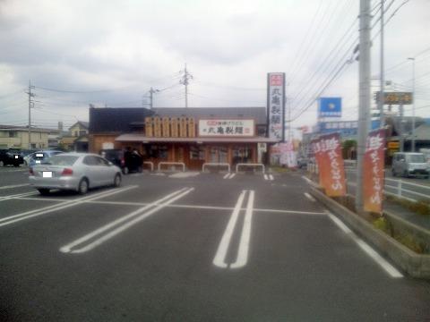 埼玉県春日部市緑町6丁目にあるうどんの「丸亀製麺 春日部緑町店」外観