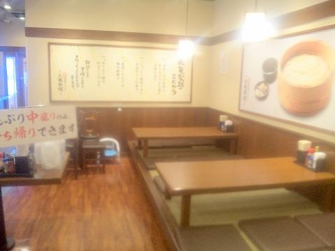 埼玉県春日部市緑町6丁目にあるうどんの「丸亀製麺 春日部緑町店」店内