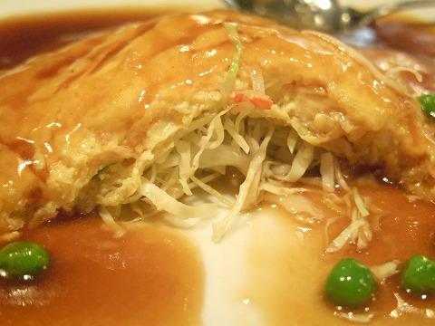 神奈川県横浜市中区本牧原にある中華料理店「創造中華 華星」カニ玉