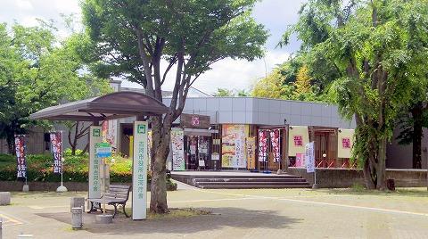 茨城県古河市長谷町にある和食の「和食 丘里 古河店」外観