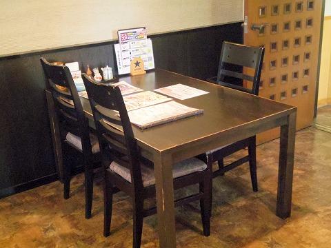 茨城県古河市長谷町にある和食の「和食 丘里 古河店」店内