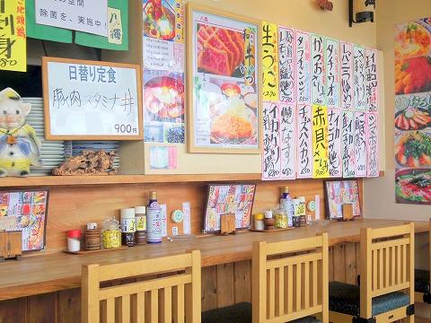 茨城県石岡市八軒台にあるとんかつ店「とんかつ 八海」店内