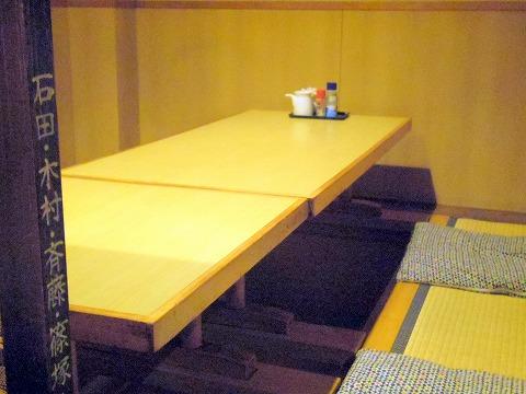 神奈川県川崎市川崎区小川町にある「天ぷら 三惚」店内