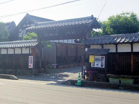 茨城県つくば市金田にあるカフェ「蔵日和」外観