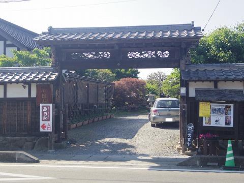 茨城県つくば市金田にあるカフェ「蔵日和」外観n