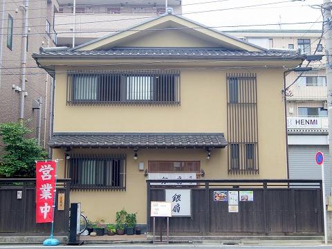 東京都江戸川区南篠崎町3丁目にある和食の「銀扇」外観