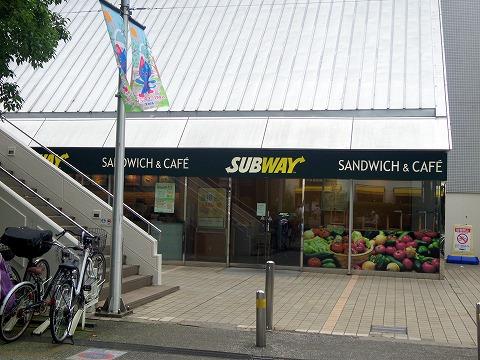 東京都練馬区光が丘5丁目にあるサンドイッチの「サブウェイ リヴィン光が丘店」外観