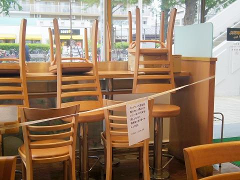 東京都練馬区光が丘5丁目にあるサンドイッチの「サブウェイ リヴィン光が丘店」店内