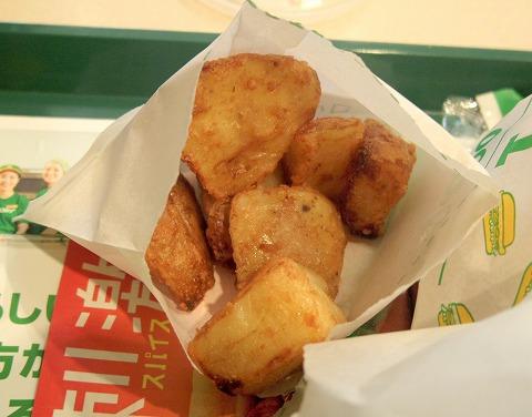 東京都練馬区光が丘5丁目にあるサンドイッチの「サブウェイ リヴィン光が丘店」ローストビーフサンドイッチとアイスカフェオーレとポテトのセット