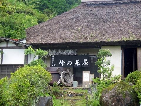 静岡県伊豆市冷川にある田舎料理のお店「峠の茶屋」外観