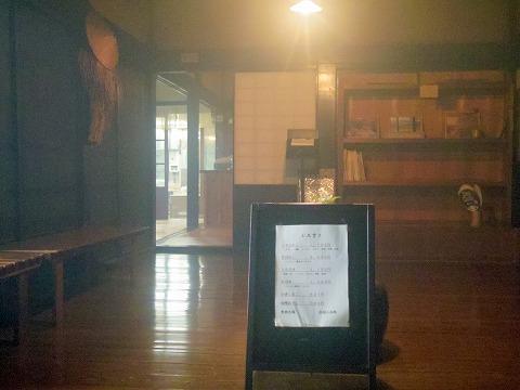 静岡県伊豆市冷川にある田舎料理のお店「峠の茶屋」店内