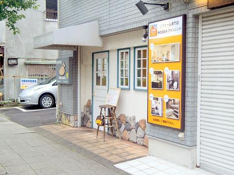 神奈川県横浜市中区本牧間門にある洋食店「SPICE DUCK スパイスダック」外観