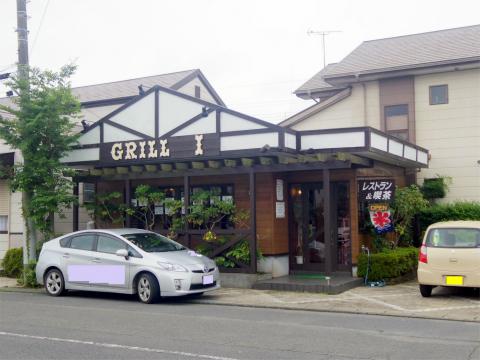 茨城県ひたちなか市相金町にある洋食店「GRILL I グリルアイ」外観