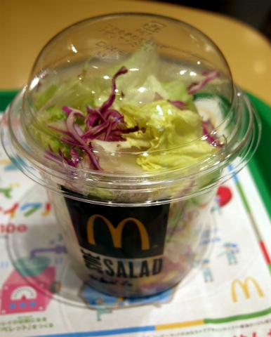 東京都練馬区光が丘5丁目にある「マクドナルド リヴィン光が丘店」エッグマックマフィンとサイドサラダとアイスカフェラテのセット