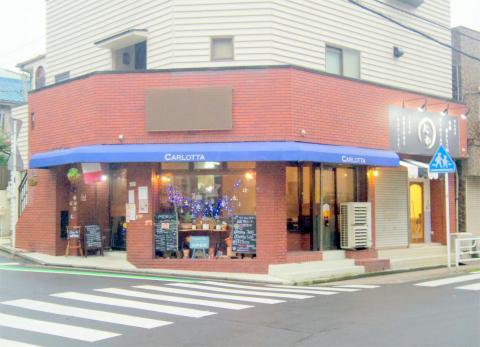 神奈川県横浜市中区本郷町3丁目にあるイタリアンの「CARLOTTA カルロッタ」外観