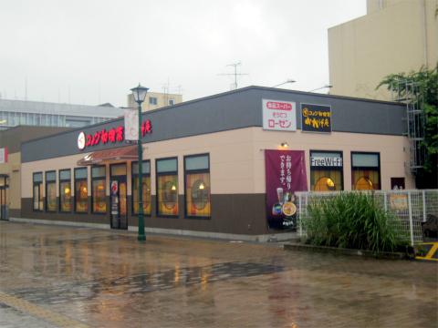 神奈川県大和市大和南1丁目にある喫茶店「コメダ和喫茶  おかげ庵  大和駅前店」外観