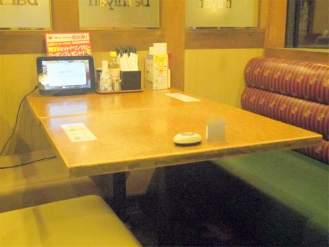 埼玉県和光市南1丁目にある中華、ファミリーレストランの「バーミヤン 和光南店」店内