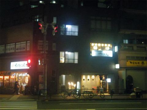 東京都江東区白河1丁目にあるお好み焼き、もんじゃの「いろはにほへと」外観