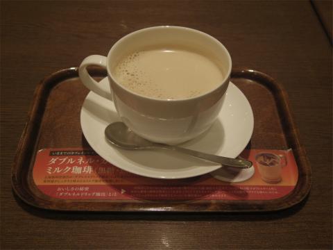 埼玉県さいたま市緑区美園5丁目にあるカフェ「上島珈琲店 イオンモール浦和美園店」ミルク珈琲(無糖)