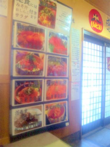 埼玉県春日部市大場にある定食、食堂、居酒屋の「だるま食堂」店内