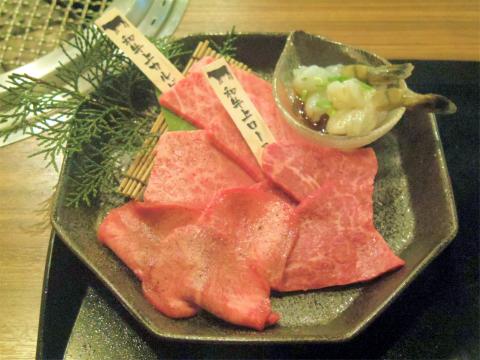 神奈川県横浜市中区山下町にある焼肉店「焼肉 源」スペシャルランチ