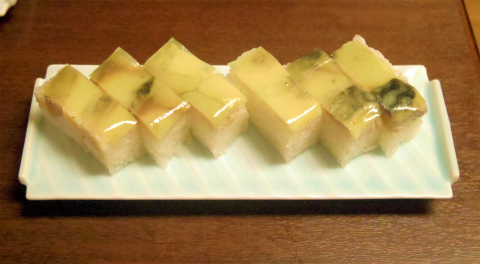 神奈川県横浜市中区本郷町1丁目にある寿司店「いなせ寿司 本牧店」さば押し寿司