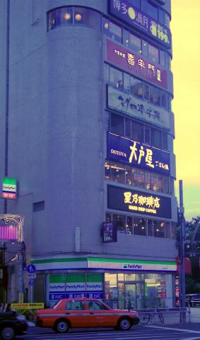 東京都台東区上野2丁目にある喫茶店「星乃珈琲店 上野店」外観