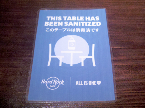 東京都台東区上野7丁目にあるレストラン「ハードロックカフェ Hard Rock CAFE 上野駅店」アイスレモンティー