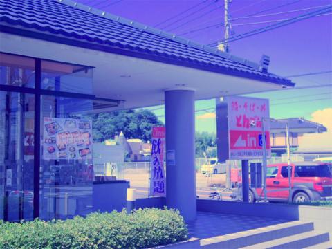 埼玉県所沢市東狭山ケ丘4丁目にあるファミリーレストラン「和食レストランとんでん 狭山ヶ丘店」外観