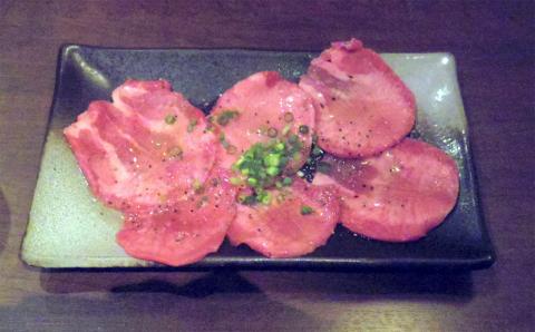 茨城県行方市玉造にある焼肉店「あぶり焼肉  煙家」タン塩