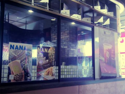 神奈川県横浜市中区山下町にあるタピオカ専門店「鵬天閣 七茶」店内