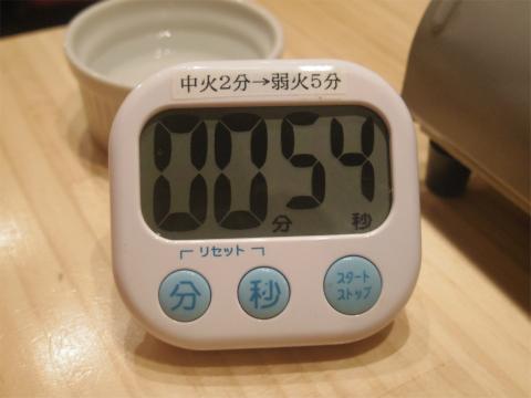 東京都立川市曙町2丁目にある居酒屋 「居酒屋行くなら俺んち来い。立川店」俺んちの肉汁餃子