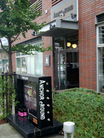 神奈川県横浜市中区海岸通5丁目にあるステーキ店「肉バル ANCHOR GROUND アンカーグラウンド 馬車道店」外観