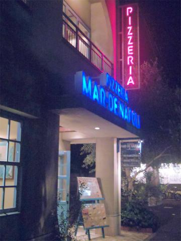 東京都練馬区大泉学園町1丁目にあるイタリアンの「MAR-DE NAPOLI マルデナポリ 大泉学園店」外観