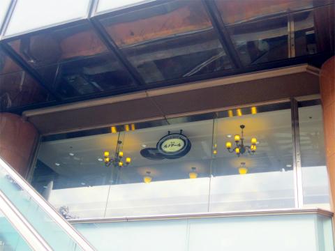 神奈川県横浜市中区港町2丁目にある喫茶店「喫茶室ルノアール 横浜関内駅前店」外観
