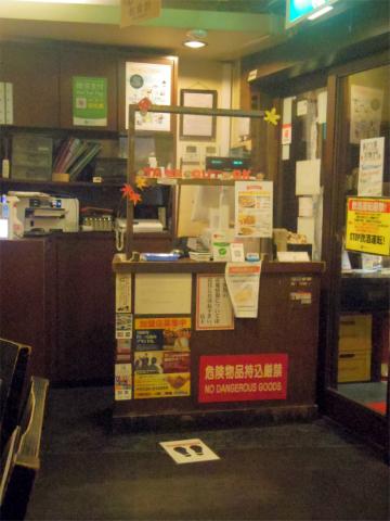 東京都新宿区歌舞伎町1丁目にある居酒屋「養老乃瀧 歌舞伎町店」店内