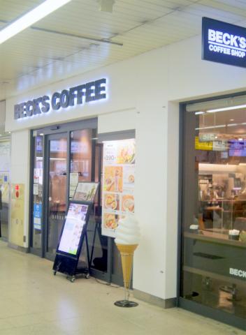 千葉県松戸市松戸にあるカフェ「ベックスコーヒーショップ BECK'S COFFEE SHOP  松戸店」外観