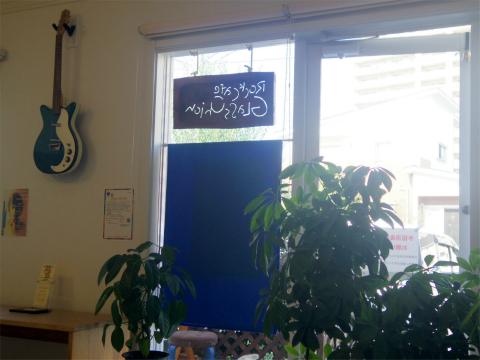 茨城県つくばみらい市陽光台3丁目にあるカフェ「rock cafe GLASS ONION ロックカフェグラスオニオン」店内