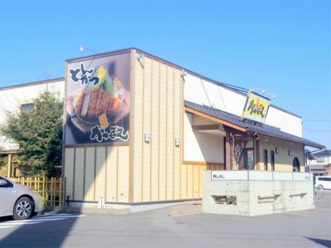 千葉県野田市堤台にあるとんかつ店「かつ敏 野田店」外観