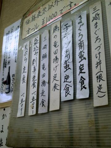 神奈川県横浜市中区相生町5丁目にある海鮮料理、魚介料理の「和茶房亀田」店内