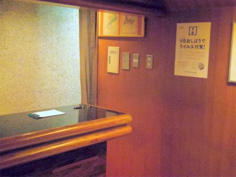 神奈川県横浜市中区住吉町4丁目にある「横浜瀬里奈 浪漫茶屋」店内