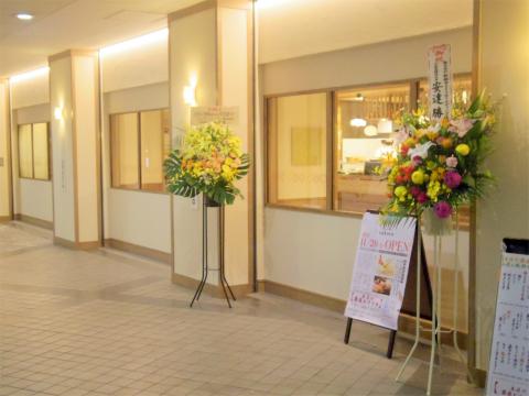 東京都練馬区光が丘2丁目にある「天ぷらと寿司sakura 光が丘店」外観