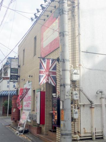 埼玉県さいたま市浦和区仲町1丁目にある焼肉店「熟成和牛焼肉丸喜 浦和本店」外観