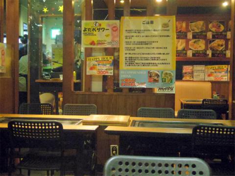 神奈川県横浜市西区南幸1丁目にあるお好み焼き、もんじゃの「楽天家」店内