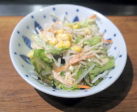 神奈川県横浜市西区南幸1丁目にあるお好み焼き、もんじゃの「楽天家」お通し