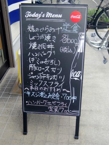 埼玉県春日部市一ノ割1丁目にある定食、食堂、居酒屋の「時々」外観